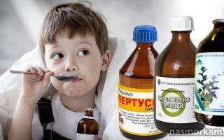 Алтей для детей от кашля: показания и противопоказания к применению в детском возрасте