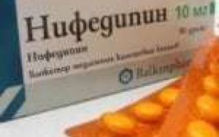 Таблетки от повышенного давления для молодых людей: список лучших препаратов