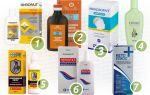 Лошадиная сила с кетоконазолом от себорейного дерматита: состав и описание средства