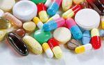Средства для повышения иммунитета у детей до 3 лет: какие препараты выбрать и советы родителям