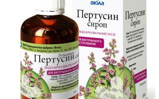 От кашля для детей Стоптуссин: описание препарата, правила приема и дозирование лекарства