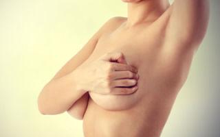 Повышенное давление как признак беременности на ранних сроках: описание состояния