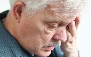 Таблетки от давления повышенного для мужчины после 40 лет: названия медикаментов