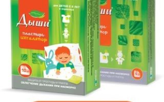 Как вылечить сопли у ребенка 3 года в домашних условиях быстро и эффективно?