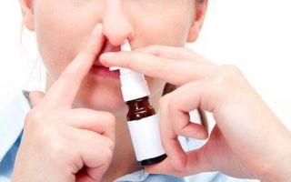Сиалор Протаргол для детей капли в нос: отзывы врачей при зеленых соплях и инструкция по применению