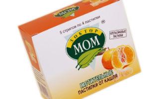 Состав таблеток Мукалтин от кашля