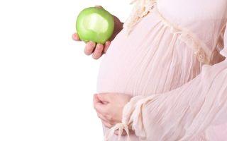 При беременности повышенное давление что делать в домашних условиях