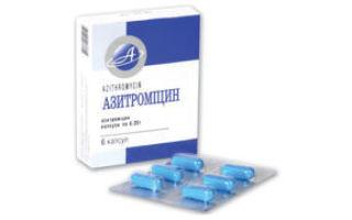 Антибиотики для лечения кожных заболеваний и дерматитов: обзор препаратов и правила применения