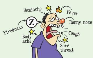 Общие понятия о течении болезни
