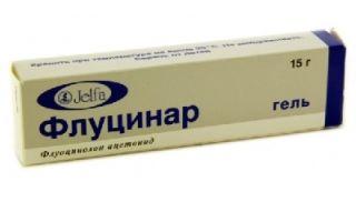 Аллергический дерматит мази и кремы для лечения
