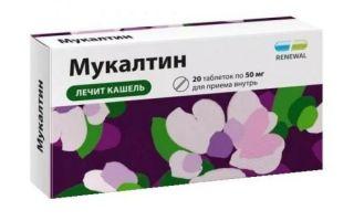 Дешевые детские сиропы от кашля: как правильно выбрать средство и список самых эффективных препаратов