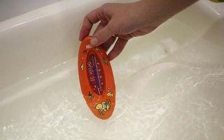 Чем смягчить воду для купания ребенка с атопическим дерматитом: полезные советы мамам