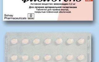 Какие препараты принимать при повышенном давлении женщине: названия лекарственных средств