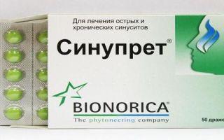 Поможет ли Синупрет от кашля: описание препарата и подробная инструкция по применению