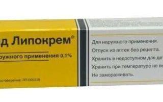 Мазь от дерматита на коже у взрослых во время беременности