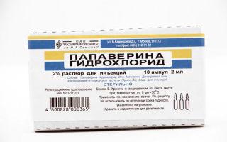 Какую таблетку от головной боли можно выпить при повышенном давлении: какие лекарства помогают