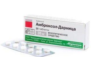 Чем лечить кашель по Комаровскому