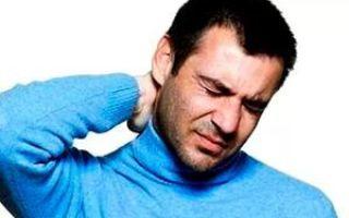 Повышенное давление и боль в затылке слабость и тошнота