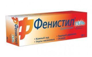 Средства по уходу за кожей при атопическом дерматите у детей: список препаратов