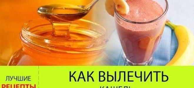 Что лучше пить при кашле