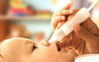 Как прочистить нос у новорожденного от соплей в домашних условиях быстро?