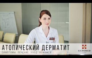 Как и чем лечить аллергический дерматит: способы терапии и советы врача