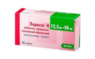 Таблетки от повышенного давления: какие недорогие и эффективные препараты используются?