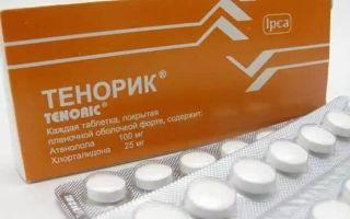 Лекарство от повышенного давления для пожилых: полный список препаратов и правила их выбора