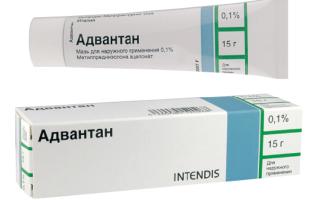 Мазь Адвантан при атопическом дерматите у детей: состав и инструкция по применению