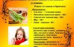 Чем лечить кашель двухлетнему ребенку: советы врачей и мнение опытных родителей