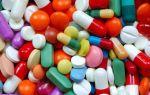 Антигистаминные препараты 4 поколения при дерматите: какие бывают и как выбрать?