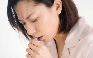 Если не проходит сухой кашель
