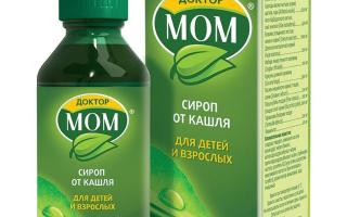 Детский сироп при мокром кашле: что можно дать ребенку и список отхаркивающих препаратов