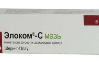 Чем заменить Адвантан крем при дерматите: доступные заменители и стоимость в аптеке