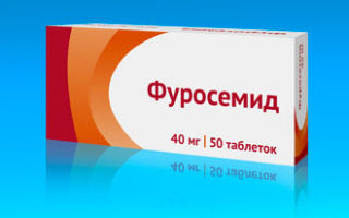 Какие лекарства принимать при повышенном давлении: список препаратов и инструкция по применению