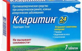Удушающий сухой кашель: чем лечить