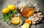 Смесь для иммунитета с имбирем лимоном и медом и орехами