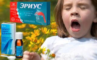 Эриус при атопическом дерматите у детей: можно ли принимать и какая дозировка?