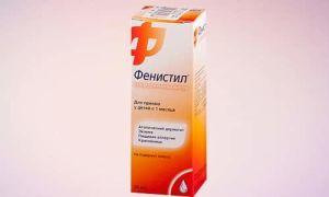 Фенистил или Зиртек: что лучше для ребенка при дерматите и как использовать?