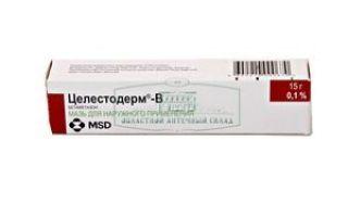 Лекарства от дерматита на ногах у взрослых