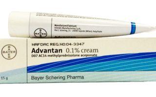 Адвантан крем для грудничков от пеленочного дерматита: помогает или нет?
