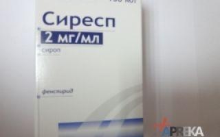 Сироп Сиресп от какого кашля: что это за препарат и как его использовать?