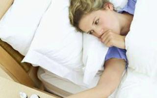 Что делать, если при беременности кашель?