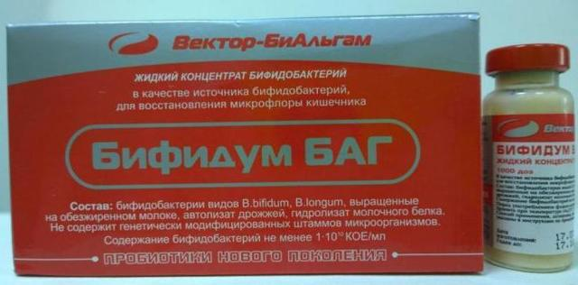 Бифидум баг схема приема при атопическом дерматите