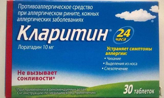 Раздражающий кашель у взрослого лечение