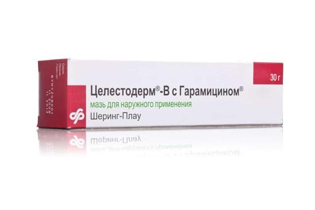 Мази с глюкокортикостероидами при аллергическом дерматите
