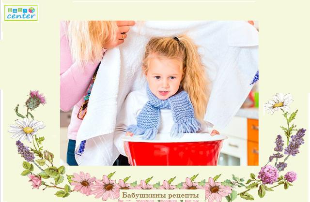 Народные средства от кашля ребенка