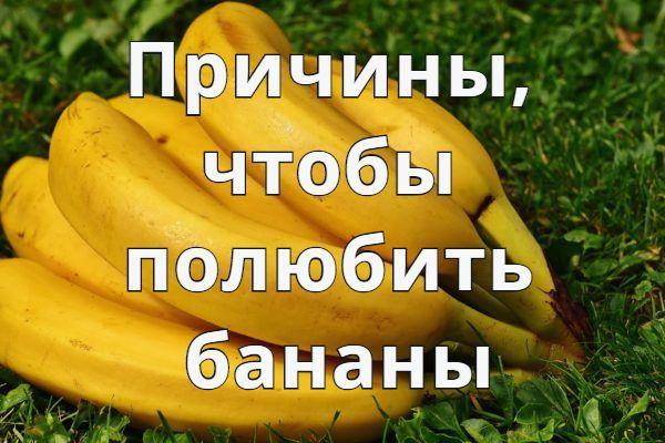 Коктейль от кашля с бананом
