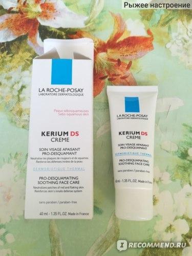 kerium ds creme крем против себорейного дерматита кожи