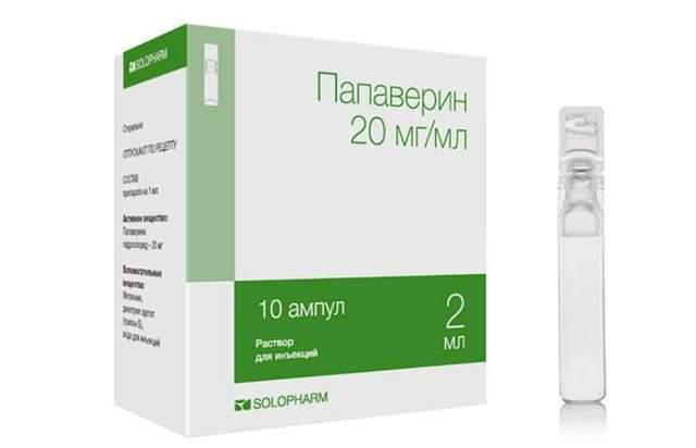 Дибазол анальгин папаверин по сколько колоть при повышенном давлении